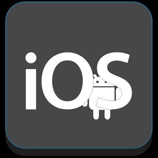 Consoles icones