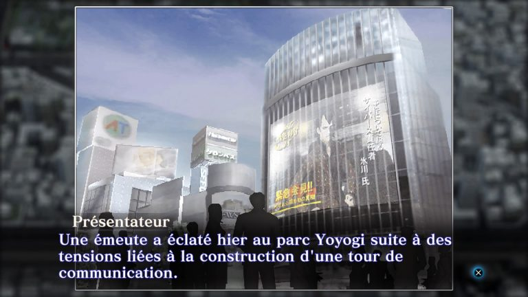Shin Megami Tensei III Nocturne HD Remaster_20210510152850