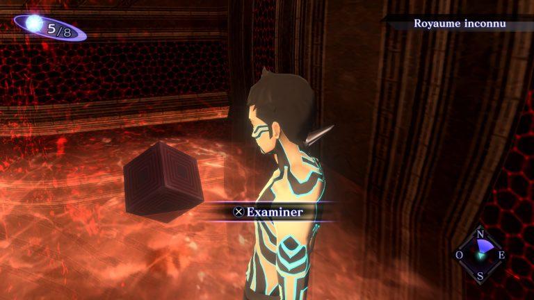 Shin Megami Tensei III Nocturne HD Remaster_20210510225313